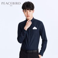 太平鸟男装 冬季新品藏蓝色口袋巾男士衬衣韩版修身衬衫B1CA71211