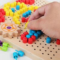 拼图玩具儿童益智木质蘑菇钉拼装图画智力