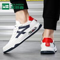 木林森男鞋休闲鞋夏季新款防滑青少年运动鞋板鞋百搭轻薄透气小白鞋
