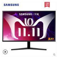 {支持礼品卡}三星4K显示器U32J592UQC 31.5英寸PS4游戏设计真高清台式电脑屏幕