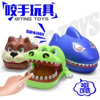 新奇特整人玩具 卡通创意咬手鲨鱼鳄鱼恶狗整蛊玩具
