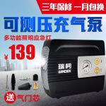 WINDEK瑞柯车载充气泵便携式汽车用电动充气泵12v轮胎充气泵车载打气泵RCP-B31B
