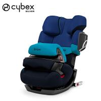 【当当自营】好孩子德国CYBEX Pallas 2-fix 儿童安全座椅汽车isofix 9个月-12岁 月光蓝