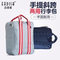 旅行包女行李包男韩版手提包休闲背包出差登机箱包大容量拉杆包