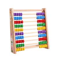 木制儿童算盘婴幼儿计算架珠算架宝宝数学算术教具早教益智玩具