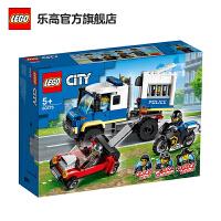 LEGO乐高积木城市组City系列60276警察大追捕