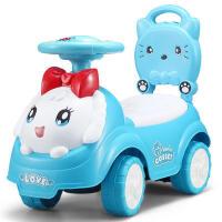 锋达 儿童扭扭车滑行车 宝宝带音乐四轮溜溜车小孩平衡助步童车玩具