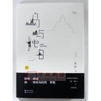 正版现货 岛屿独白 蒋勋 、当代文学随笔书籍 在孤独中生发的土地、城市与人的力量 孤独美学的起点获1997年吴鲁芹文学