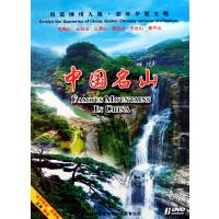 中国名山3(6DVD)