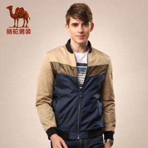 骆驼男装 春秋装夹克男 男士休闲棒球领jacket外套男