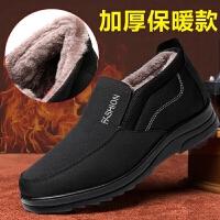 老北京布鞋冬季男棉鞋加绒加厚保暖鞋防滑爸爸鞋中老年人厚底男鞋