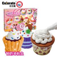 卡乐淘仿真奶油土冰淇淋嘉年华 超轻粘土工具套装白色食玩黏土蛋糕儿童无毒彩泥