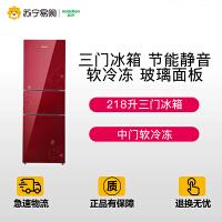 容声(Ronshen) BCD-218D11NC 三门冰箱 节能静音 软冷冻 玻璃面板