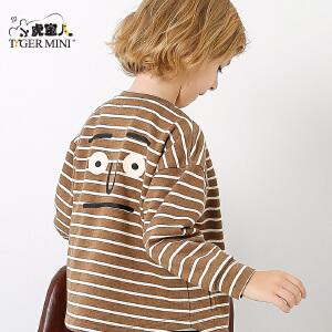 小虎宝儿童装男童外套秋装2018新款韩版休闲儿童条纹开衫上衣春秋