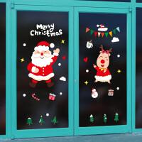 商场店铺橱窗玻璃窗贴纸圣诞老人树墙纸贴画圣诞节装饰品墙贴门贴