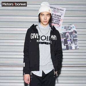 美特斯邦威开衫卫衣男士秋冬季青少年黑白撞色外套休闲舒适韩版