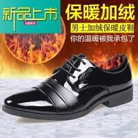 新品上市男士皮鞋男韩版冬季加绒正装商务休闲英伦亮皮系带尖头棉鞋男鞋子 黑色 19加绒款