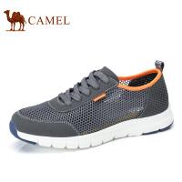 camel骆驼户外男鞋 夏季新品日常休闲健步网面鞋舒适徒步网鞋男