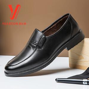 意尔康男鞋2017新款冬季新款男士棉鞋7741ZK97094W