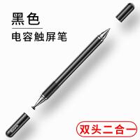 ipad笔触控笔圆珠笔二合一电容笔细头苹果平板笔智能触屏笔手机pad手写笔绘画游戏写字通用安卓