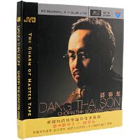 HQCD 邓泰松-肖邦钢琴奏鸣曲全集