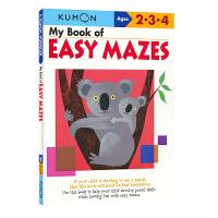 Kumon My Book of Easy Mazes 2-4岁 公文式教育 幼儿启蒙英语教辅 简单的迷宫书 儿童英文