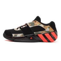 Adidas阿迪达斯男鞋 缓震运动低帮篮球鞋 S85319/Q33337