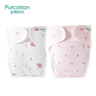 全棉时代 粉色小花朵+粉兔瓢虫婴儿纱布复合隔尿裤66/442件装