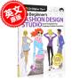 现货 时装设计初学者工作室 英文原版 Beginner's Fashion Design Studio 100个简单模板 绘制时尚所爱