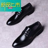 新品上市夏天透气西装皮鞋男士职业休闲鞋学生青少年韩版潮英伦黑皮鞋工作