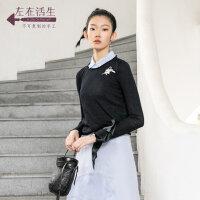 生活在左2019春夏季新品羊毛针织衫复古气质长袖薄款毛衣女上衣