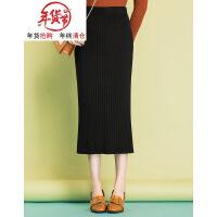 包臂裙半身裙女2018新款针织毛线裙冬季中长款后开叉一步裙子高腰 均码