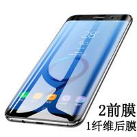 【2片装】LG G6全屏水凝膜 全屏膜 手机膜 保护膜 手机贴膜 全屏覆盖 透明软贴膜
