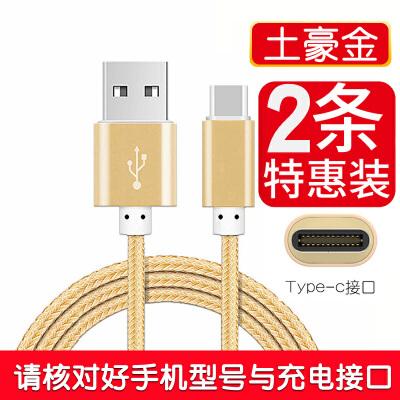 适用type-c夏普s2数据线A1国美u7手机K1充电器格力2代g0245d加长2米快充酷派酷玩8原