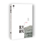�q太研究.第15�