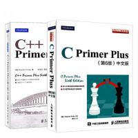 C primer plus + C++ Primer Plus 第6版 中文版 共两册 c语言程序设计 初学c计算机语言基础编程 C++程序设计教程