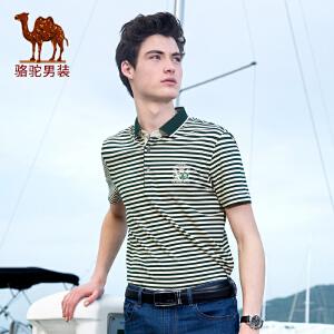 骆驼男装 夏季新款短袖条纹男士t恤青年休闲polo衫翻领商务保罗衫