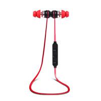 无线蓝牙耳机运动健身耳机4.1立体声蓝牙耳机直销