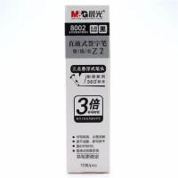 晨光8002直液式笔芯 0.38走珠笔替换芯 替换墨囊笔芯 黑色 10支装