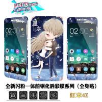 20190721103245570红米4X全屏钢化彩膜彩色玻璃膜卡通可爱防爆手机贴纸