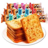 烤香馍片 500g小馍丁零食整箱膜片包邮馍香小趣多味混装馒头片饼干
