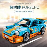 积木名车系列保时捷911GT赛道版拼装益智儿童玩具模型