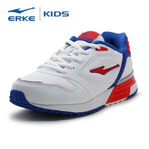 【全场!每满100减50】鸿星尔克童鞋儿童运动鞋男童鞋女童鞋儿童鞋防滑跑步鞋中大童休闲鞋学生鞋子