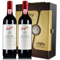 澳洲奔富 bin407干红葡萄酒 原瓶进口 螺旋盖 礼盒装 750ml*2