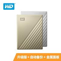 Kingston金士顿16GB 32GB 64GB 128GB金属U盘 USB3.1 DT50 高速车载优盘闪存盘