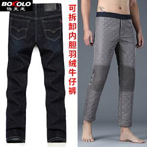 伯克龙 男士牛仔裤春夏薄款 男装2018年新款直筒宽松中高腰商务休闲长裤子WN8006