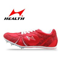 海尔斯钉鞋短中跑透气运动鞋学生中考比赛钉子鞋