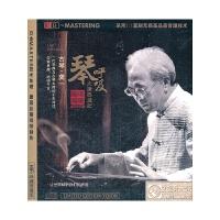 古琴大师龚一 琴呼吸 大唐西域记cd 限量版HD 1CD 车载CD