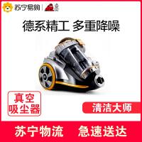 【苏宁易购】小狗吸尘器家用静音小型强力除螨大吸力大功率无耗材吸尘机D-9005