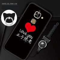 乐视2手机壳le X620创意X621保护套lex520挂绳2PRO软男女x528乐2
